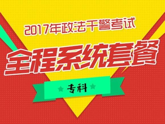 http://detail.youzan.com/show/goods?alias=3f0e3h75dikka&reft=1498635586349&spm=f47744514