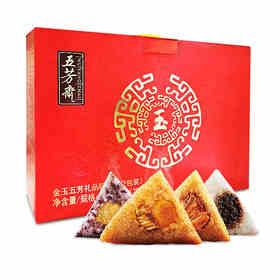 五芳斋嘉兴粽子礼盒装16只6味端午节特产