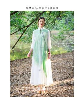 杨丽萍艺术2017原创复古中国风丝蚕丝棉麻七分袖立领长款连衣裙