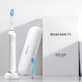 【健康护齿】罗曼牙刷充电式成人智能净白软毛牙刷 RM-ST8872
