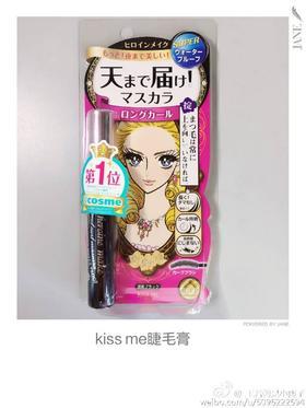 日本KISS ME凡尔赛梦幻泪眼超防水防晕染防油 睫毛膏 黒