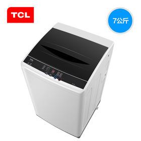 【TCL官方正品】TCL XQB70-36SP 7公斤全自动波轮洗衣机 预约智能  一键脱水