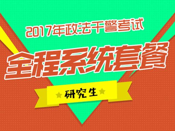 http://detail.youzan.com/show/goods?alias=3no0hkvrny9x6&reft=1498635337968&spm=f47744514