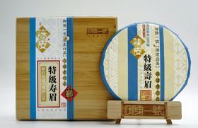 玩·味礼盒装-特级寿眉500g