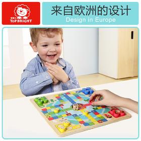 朵拉飞行棋儿童益智力玩具成人桌游戏棋类小学生亲子飞机棋4-5岁