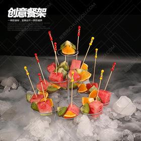 创意餐架 果盘架 创意龙虾支架 水果支架