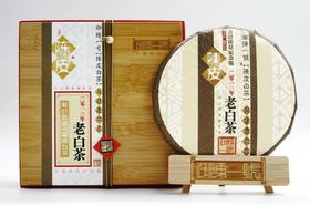 玩·味礼盒装-2013年老白茶400g