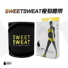 《健身装备》Sweet Sweat瘦身腰带 暴汗甩脂练就人鱼线