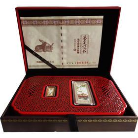 2011兔年彩色金银条2g金+20g银【收藏品  金银币  钱币  纪念品  礼品  熊猫币  生肖  狗年礼物  艺术】