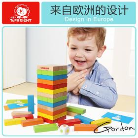 儿童叠叠乐层层叠高抽抽积木木条益智木制玩具亲子互动桌游戏成人