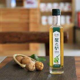 【第二瓶半价!】果之初和田优质冷榨核桃油(250ml/瓶,全国包邮!)