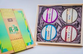 南方优品-喜·缘--礼盒装 陈皮白牡丹 老白茶 野生茶 寿眉