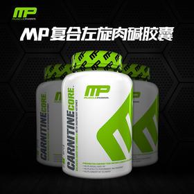 MP复合左旋肉碱胶囊 健身燃脂必备 60粒