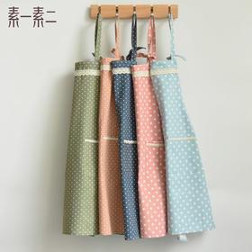 素一素二日式简约厨房围裙防油防污罩衣工作服