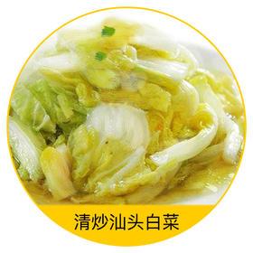 金蒜清炒汕头白菜 | 星普利精选产自云南的翠绿汕头白菜,爽滑脆甜,简单的烹饪足以品尝食材的原始滋味