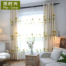 田园风格丝绒麻绣花窗帘-向日葵
