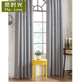 暮光森林 韩式镂空窗帘全遮光