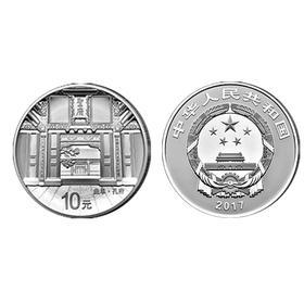 世界遗产——曲阜孔庙、孔林、孔府银质纪念币
