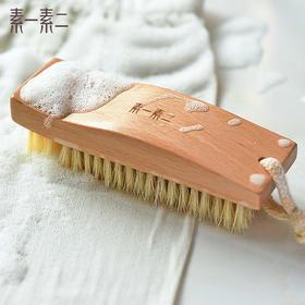 素一素二天然榉木猪鬃洗衣刷洗鞋刷多功能清洁刷