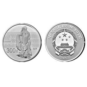 世界遗产——曲阜孔庙、孔林、孔府公斤银质纪念币