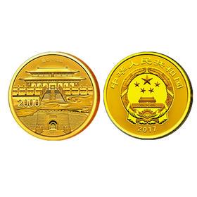 世界遗产——曲阜孔庙、孔林、孔府150克金质纪念币