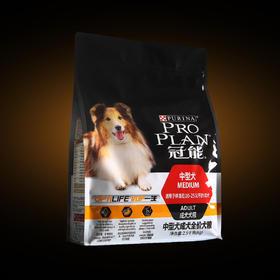 冠能中型犬成犬全价犬粮2.5kg