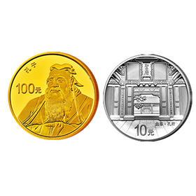 世界遗产——曲阜孔庙、孔林、孔府金银纪念币套