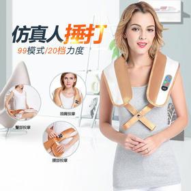 肩颈仿真人按摩仪   颈椎 肩膀 颈部 腰部 捶背按摩器