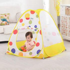 澳乐 儿童游戏帐篷+50个海洋球