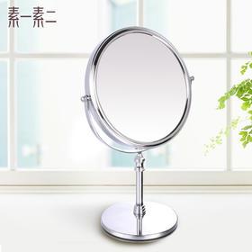 素一素二台式双面高清化妆镜公主梳妆镜
