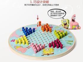 正版海绵宝宝开心跳棋玩具 儿童跳棋 儿童早教益智玩具