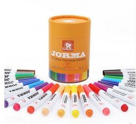 儿童画笔无毒可水洗水彩笔宝宝画画笔涂色涂鸦彩色笔24色套装