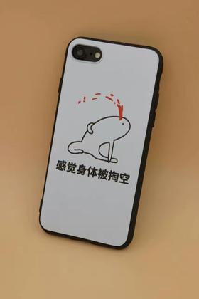 手机壳防摔保护套硅胶软女款潮文艺个性彩绘全包边