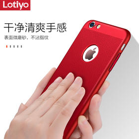 苹果6s手机壳iPhone6plus创意透气散热磨砂7男女硬壳7P潮i6p红色 vivo oppo