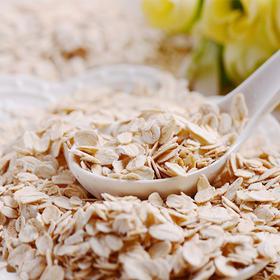 【美货】农家现加工熟燕麦片即食麦片早餐麦片无糖麦片冲饮麦片即食燕麦片2500g