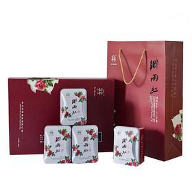 【乡雨茶】浙江武义乡雨红茶 礼盒装袋装茶叶