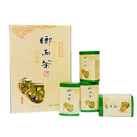 【乡雨茶】浙江武义乡雨六杯香茶  50g*4  盒装
