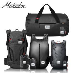 【轻便出行】美国Matador可折叠收纳旅行包丨手提包丨16L丨24L 丨28L丨30L 折叠后手掌大小|仅重丨116g丨149g|0.11kg丨0.58kg 防水耐磨