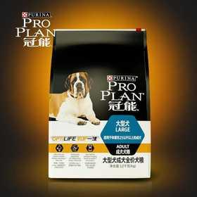 冠能大型犬成犬全价犬粮12kg