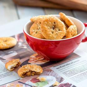 """【""""土丑圆""""的小酥饼  赠90克 】味道却赞到爆,放弃高薪,为爱做出来的小酥饼(共16片)"""