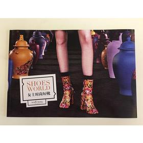 鞋版图样:《18/19女士时尚短靴》爆款预测