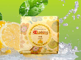 柠檬复方手工皂