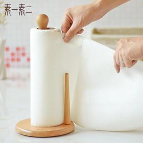 素一素二天然榉木厨房纸巾架免打孔立式卷纸架