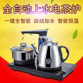 H1全自动上水电磁茶炉烧水壶功夫茶泡茶壶三合一套装黑茶茶具