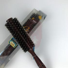 脚印黑檀木鬃毛圆梳GF-118 卷发梳子内扣家用吹直发梨花发廊美发梳子圆筒卷梳