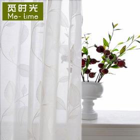 多丽纱棉麻绣花窗纱-大叶子