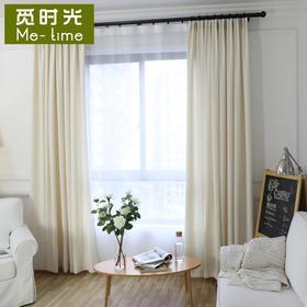 【本麻】25色简约纯色亚麻窗帘半遮光 有版支持零剪
