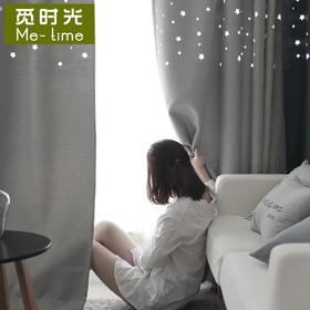 淘宝大爆款 创意韩式镂空星星窗帘