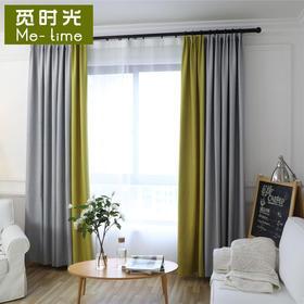 【人字麻】30色高垂感 北欧简约素色亚麻窗帘  有版本支持零剪