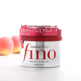 资生堂Fino发膜 营养修复高效渗透滋养护发素倒膜